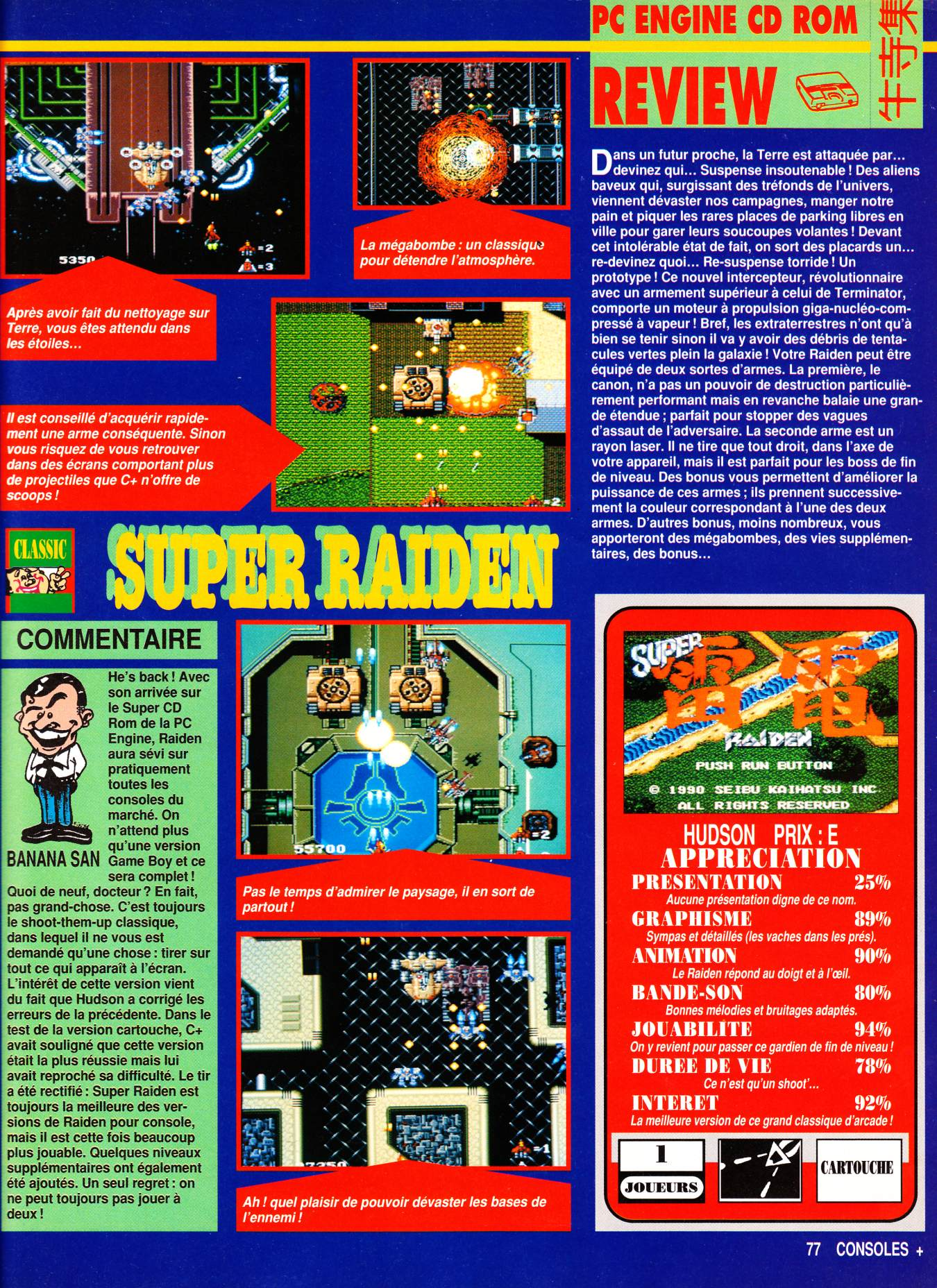 Raiden (video game) - Wikipedia