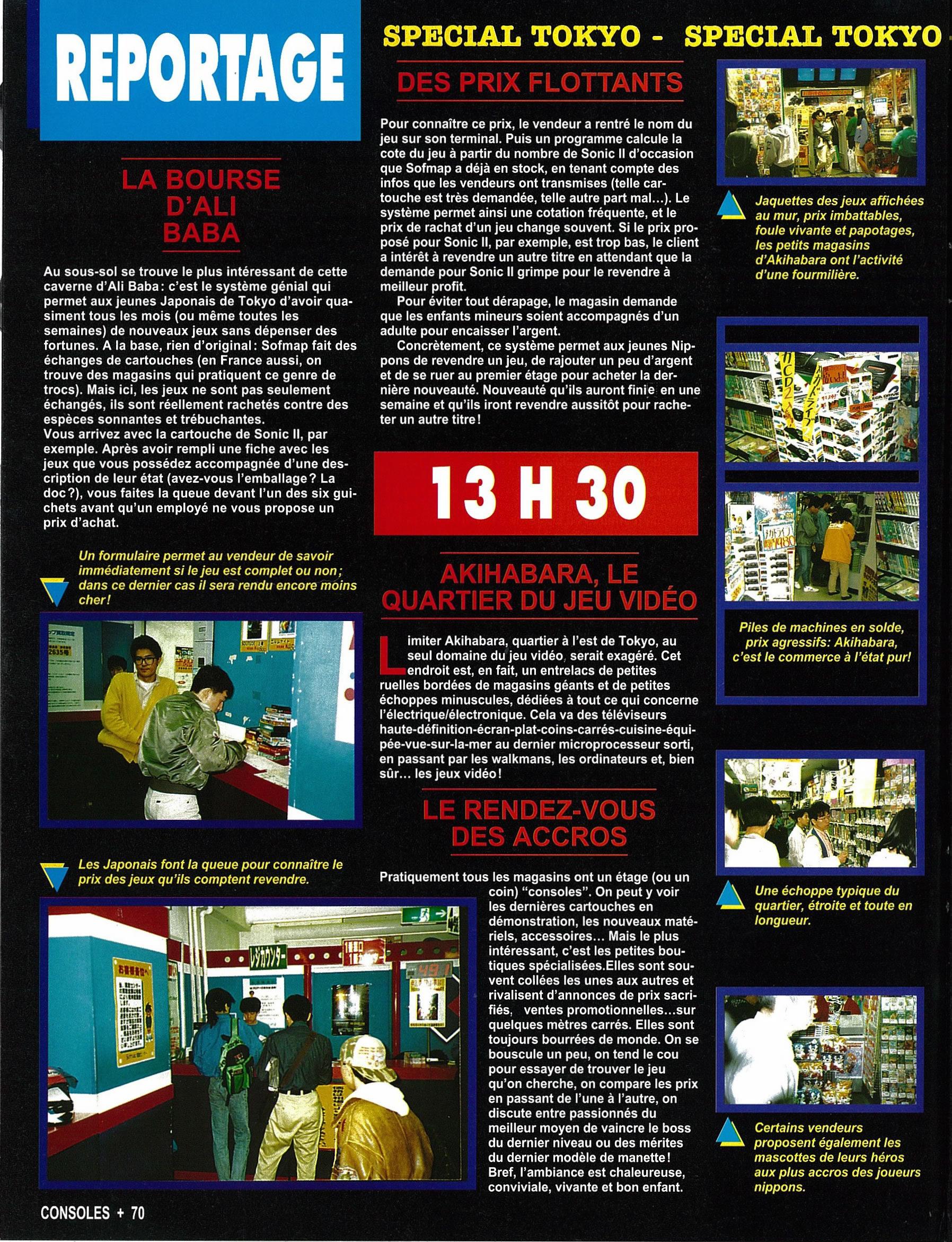 LE JAPON ! j'y étais !!! - Page 5 Consoles%20%2B%20021%20-%20Page%20070%20%28juin%201993%29