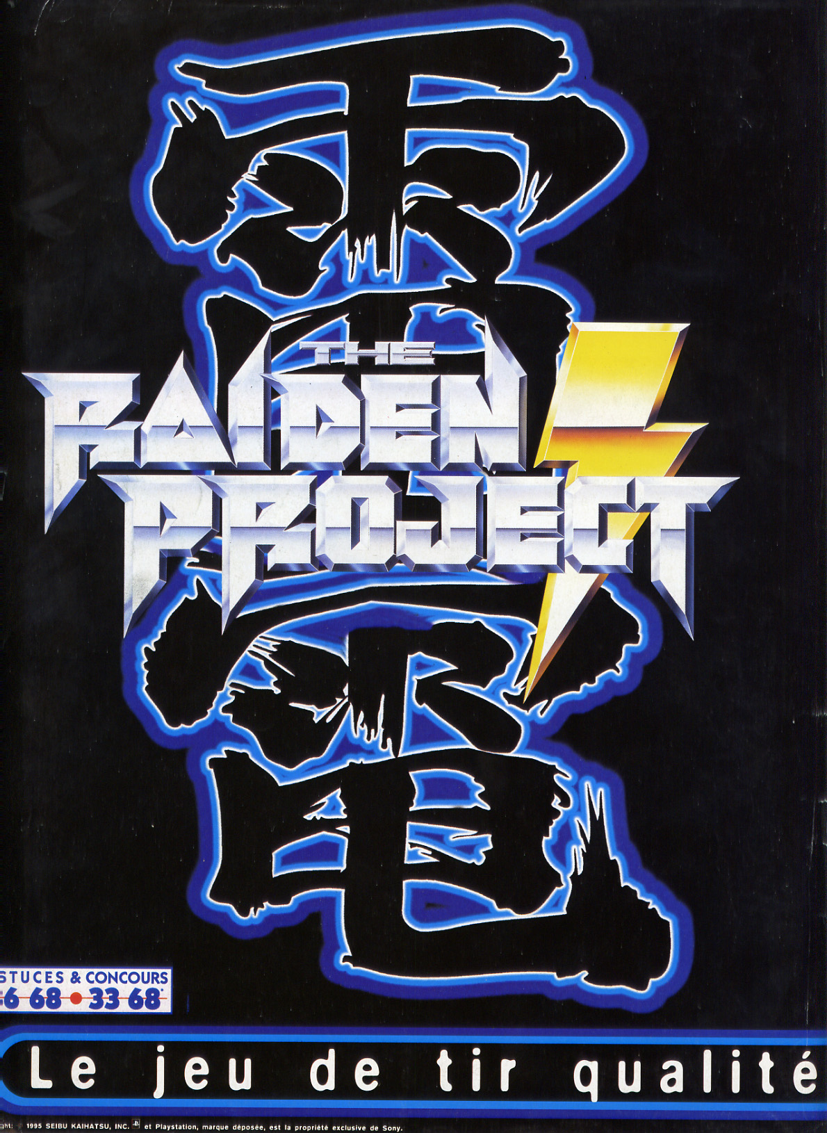 The Raiden Project Consoles%20%2B%20046%20-%20Page%20002%20(1995-09)