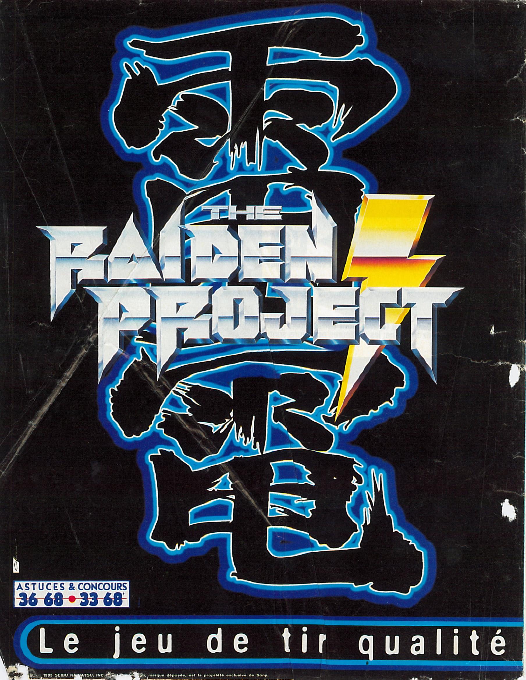 The Raiden Project Consoles%20%2B%20048%20-%20Page%20006%20(novembre%201995)