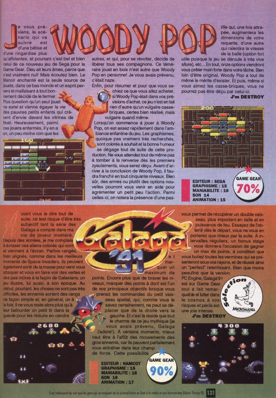 Galaga '90 ( Game Gear )