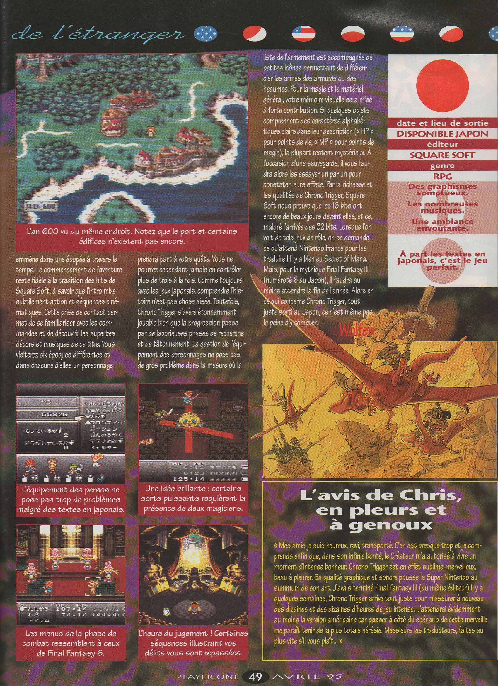 Chrono trigger les tests dans les magazines... Player%20One%20052%20-%20Page%20049%20(1995-04)